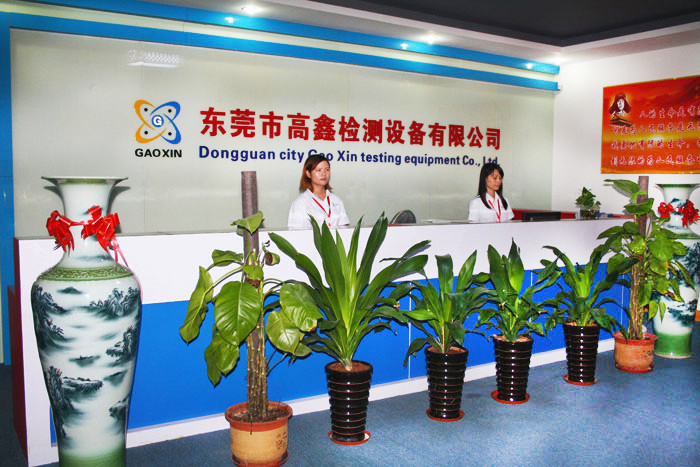 Cina Dongguan City Gaoxin Testing Equipment Co., Ltd.